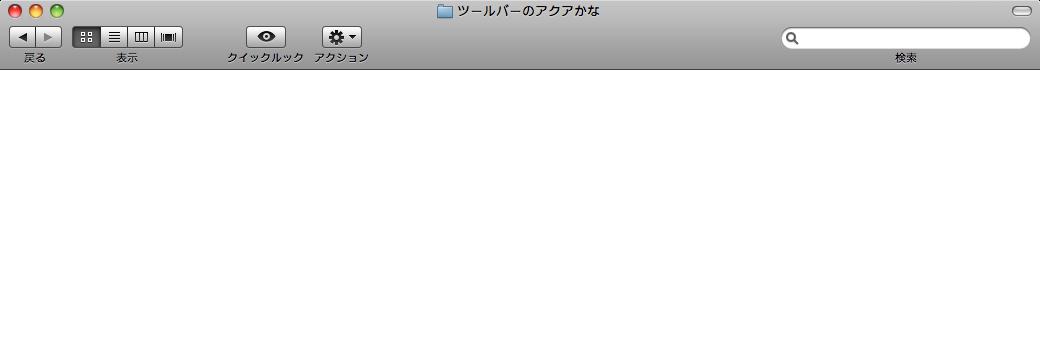 Finder10.6.8