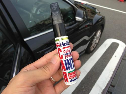 Holts タッチペン マツダ車用 16W ブラックMC