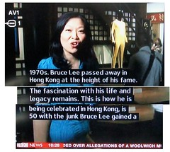 2013_07_200016 - 50 with the junk Bruce Lee (t1)