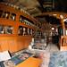 Fisheye View Inside Ladakhi House - Yurutse, Ladakh