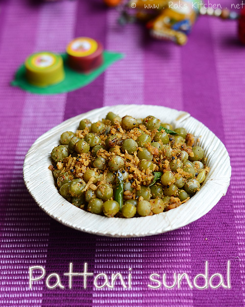 pattani-sundal-recipe