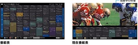 y_KDL-W650_011.jpg