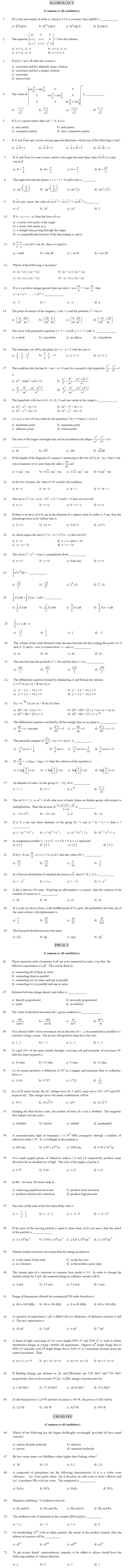 KEE 2014 Model Question Paper