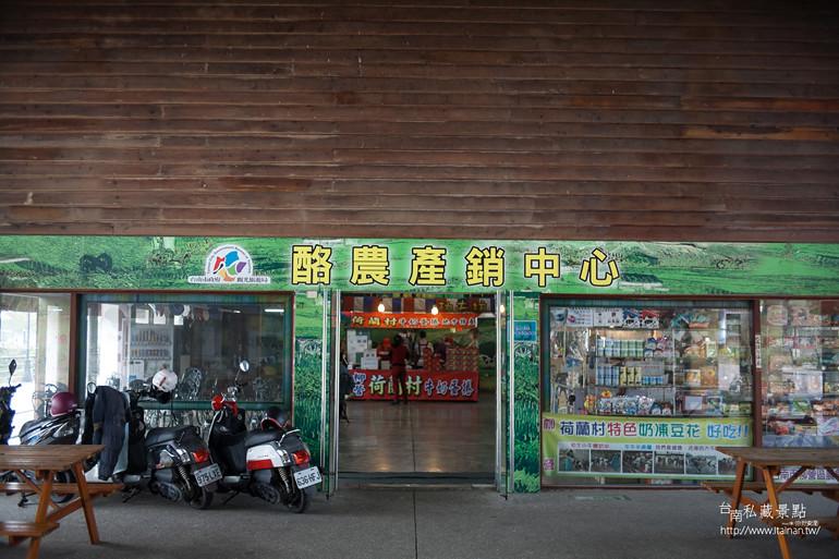 台南私藏景點--德元埤&老牛的家 (3)