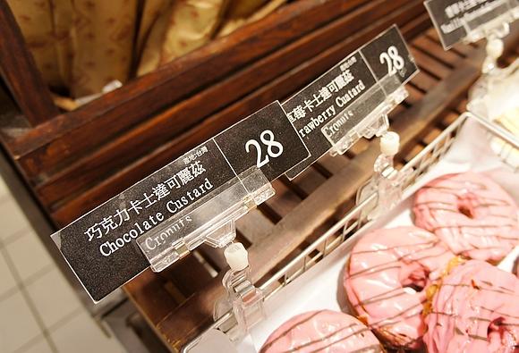 家樂福可麗茲甜甜圈08