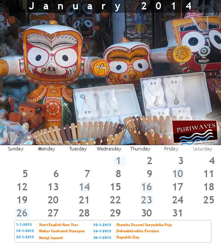 January 2014 Odiya Calendar
