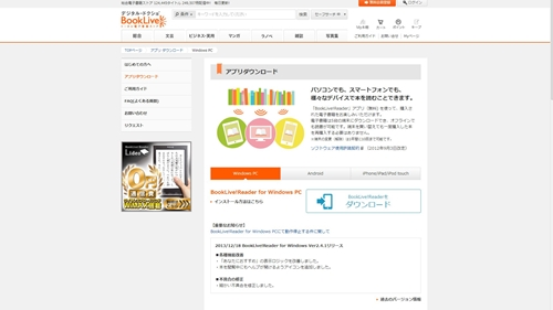 booklivepc002