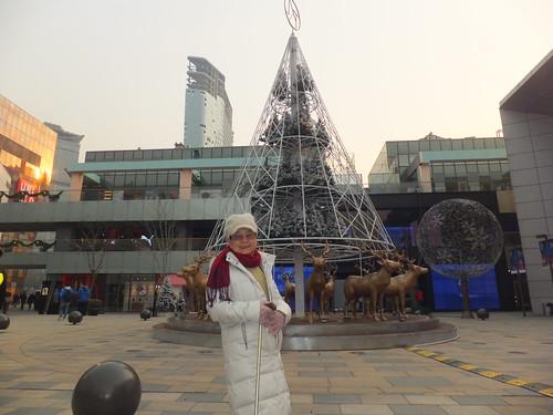 北京海峽兩岸美食文化論壇 107