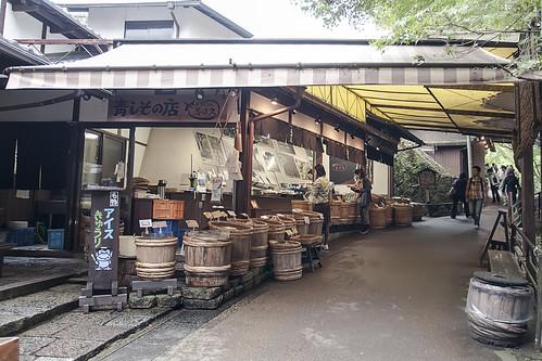 Ohara shops