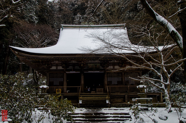 「雪の本堂」 室生寺 - 奈良