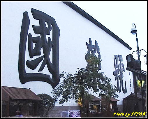 杭州 吳山天風景區 (清河坊) - 019