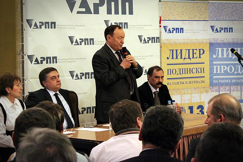Вступительное слово Александра Оськина, Ассоциация распространителей печатной продукции