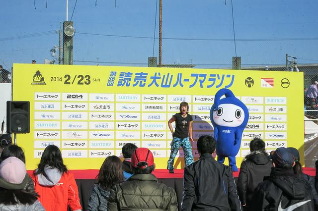 読売犬山ハーフマラソン