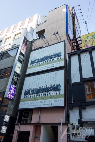 AKB48 Ads at Shibuya