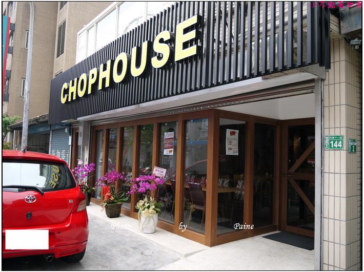 桃園 Chophouse恰好食美式餐廳 (1).JPG