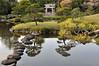Suisenji koen, Kumamoto