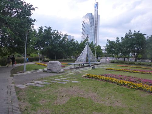 Fujian-Fuzhou-Parc (5)