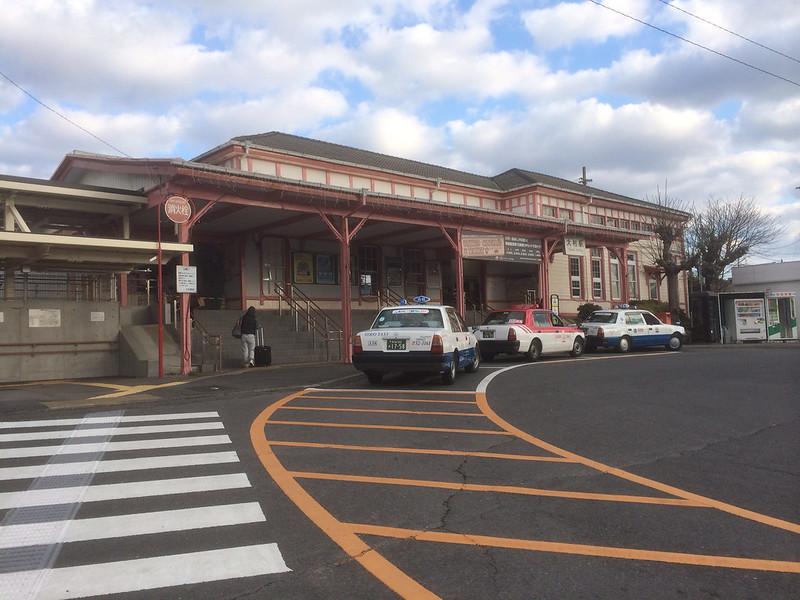 omura station
