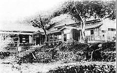 010瑞穗溫泉公共浴場(花蓮港廳)-臺灣的礦泉1930