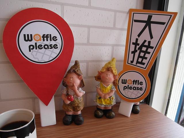 打卡有優惠~店家也做了許多小道具@內湖港墘 Waffle Please比利時列日鬆餅