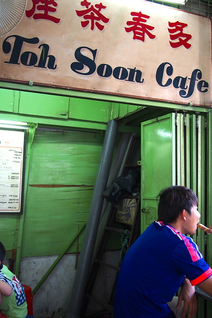 Toh Soon Cafe, Georgetown, Penang, Malaysia