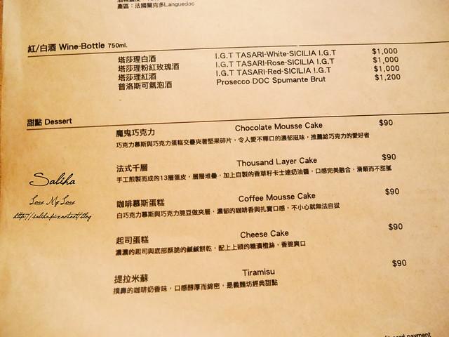 忠孝敦化站附近美食餐廳義麵坊義大利麵菜單 (5)
