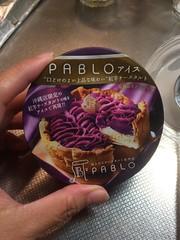 pablo beni-imo tarte ice cream❤︎ #pablo #beniimo #icecream #conveniencestore #japan #パブロアイス #紅芋チーズタルト #アイス #コンビニ