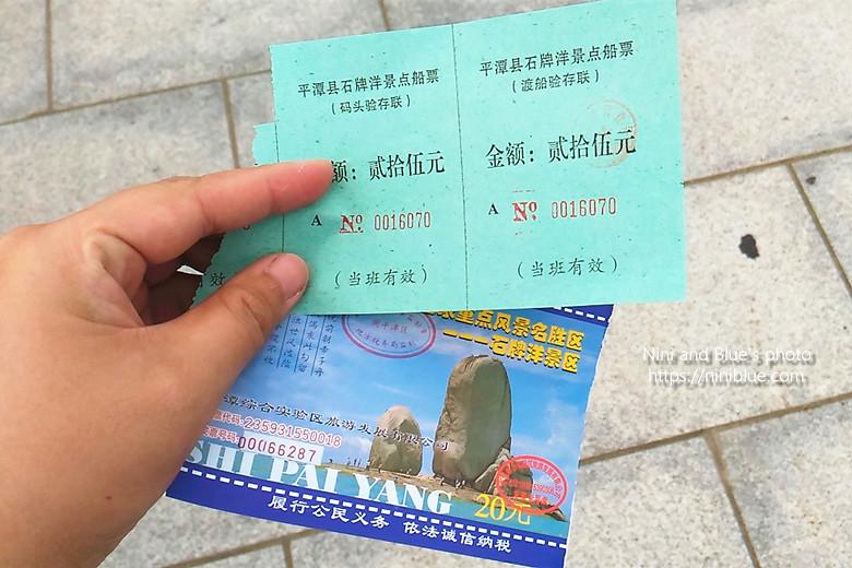 福建旅遊景點福州平潭島半洋石帆石牌洋17