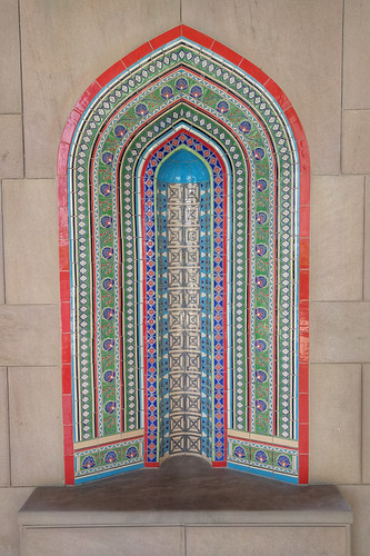 tiled niche @ Sultan Qaboos Mosque