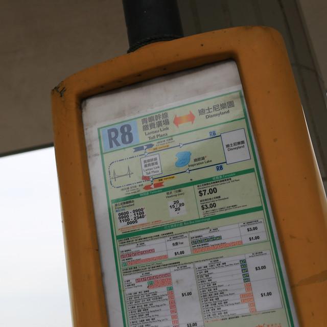 R8バス停でディズニーランド行きに乗り換え