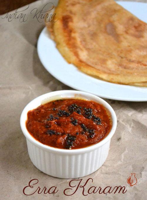 Erra Karam (Red Chutney)