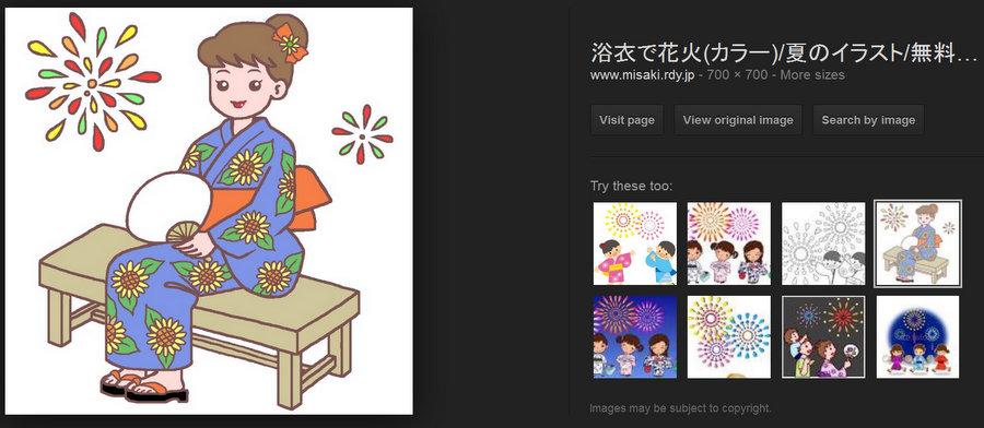 花火イラスト - Google Search - Mozilla Firefox 09.07.2013 102429