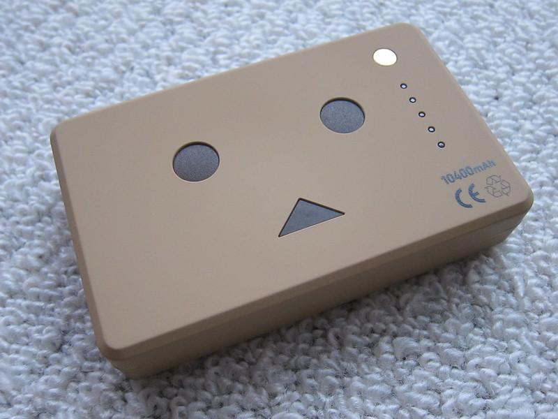 ダンボーのモバイルバッテリーを1名様にプレゼントします!