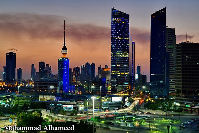 Kuwait City - Sunset