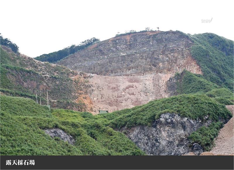 露天採石場