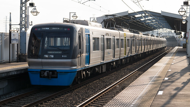Chiba NT RR Type 9100