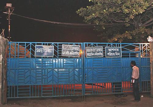 Arafin Yard gate (Safety First)