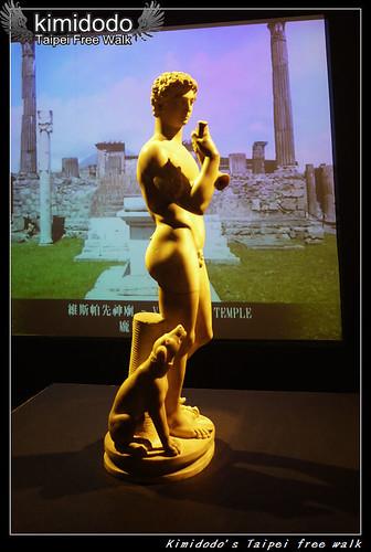 中正紀念堂羅馬帝國 (19)