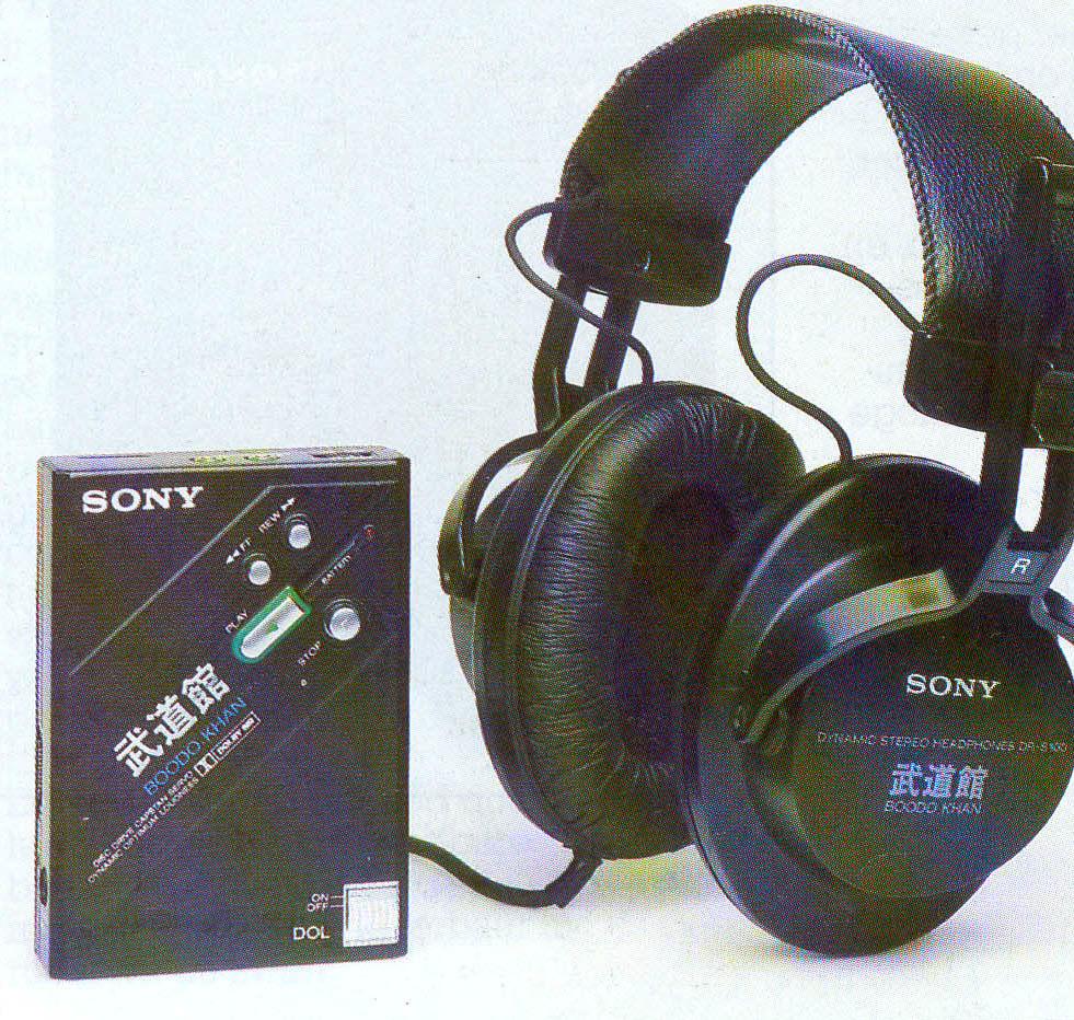Sony DD100 Boodo Khan reproduced from Sony's 1987 product brochure