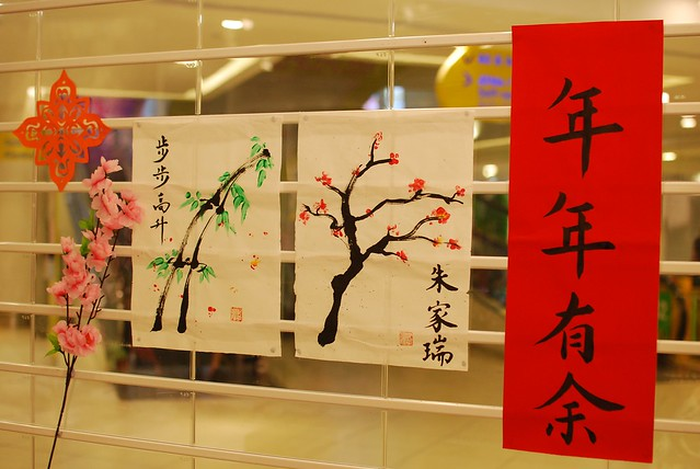 Chinese couplets and paintings.