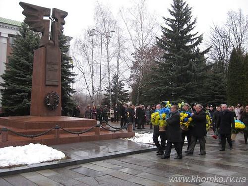 У Рівному вшанували борців за єдність України