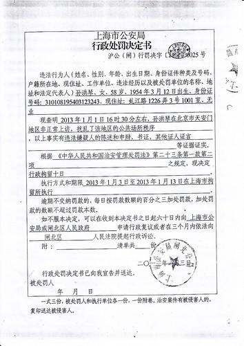 011-孙洪琴1