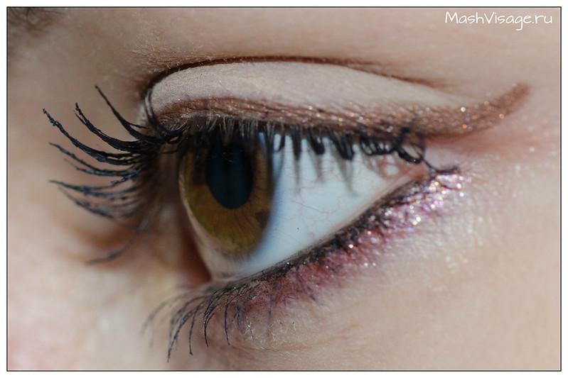 Givenchy Phenomen Eyes