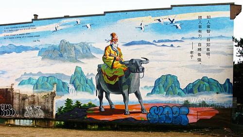 老子 Laozi could not escape Condo Gentrification of Chinatown - another iconic mural gone