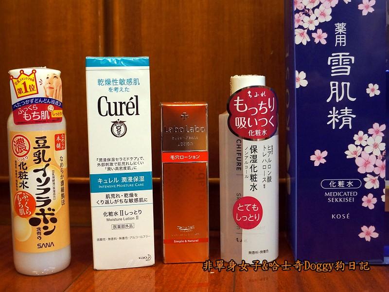 日本東京自由行藥妝電器用品必買推薦38