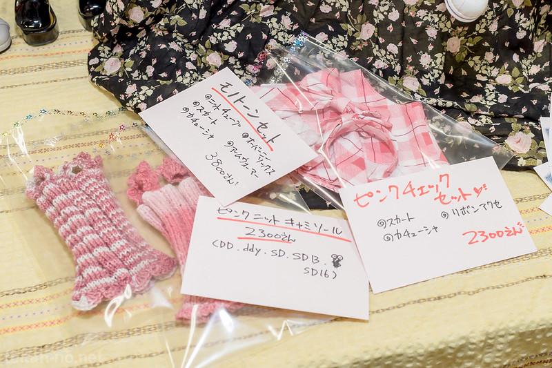 DollShow浅草1-2283-DSC_2272