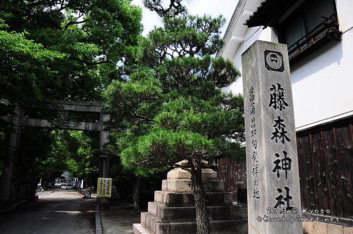 2013藤森神社1.jpg