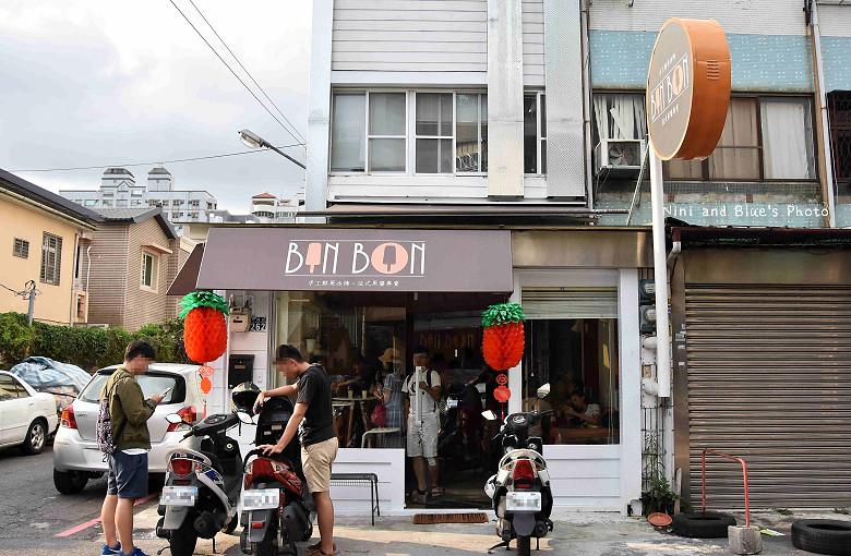 台中Bin Bon手工鮮果冰棒水果冰棒18