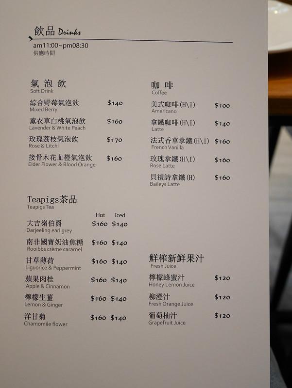 2016.06澄意食廚