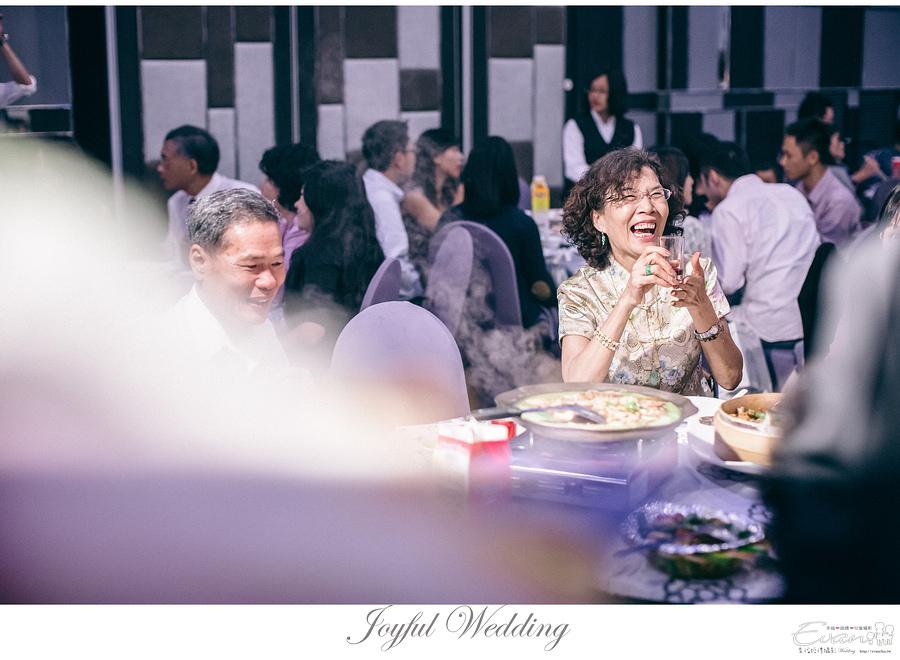 Mason & Vivia 婚禮記錄 _00185